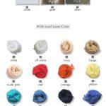 Χρώματα δέρματος και μεταξωτής κορδέλας για σανδάλια Greek Chic Handmades
